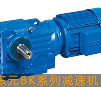 东元BK系列斜齿轮-伞齿轮减速机