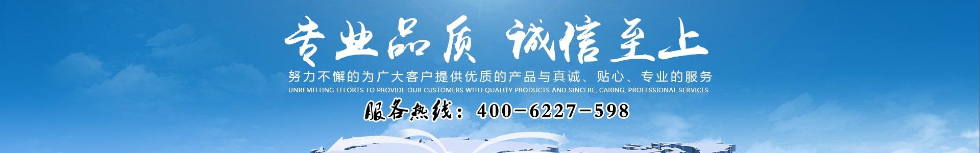 【风机】【上海】湿式电除尘器及附风机等招标公告