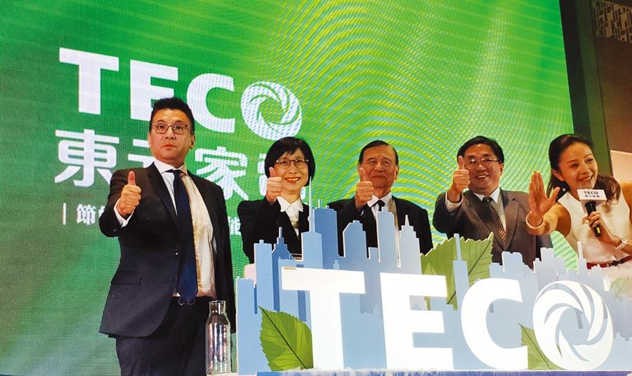 东元家电2020年新品发表,「以用户生活为导向,以科技管理为后盾」是主轴。图/陈逸格